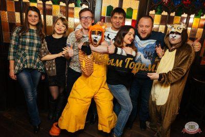 Похмельные вечеринки, 2 января 2019 - Ресторан «Максимилианс» Екатеринбург - 17