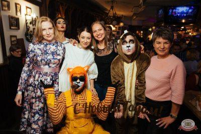 Похмельные вечеринки, 2 января 2019 - Ресторан «Максимилианс» Екатеринбург - 19