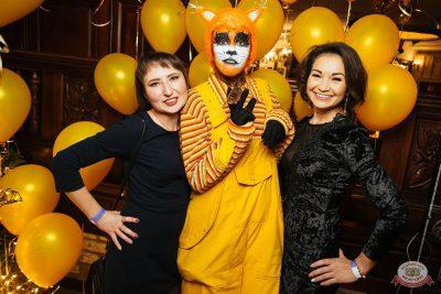 Похмельные вечеринки, 2 января 2019 - Ресторан «Максимилианс» Екатеринбург - 2