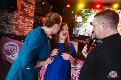 Похмельные вечеринки, 2 января 2019 - Ресторан «Максимилианс» Екатеринбург - 23