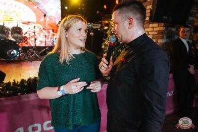 Похмельные вечеринки, 2 января 2019 - Ресторан «Максимилианс» Екатеринбург - 25