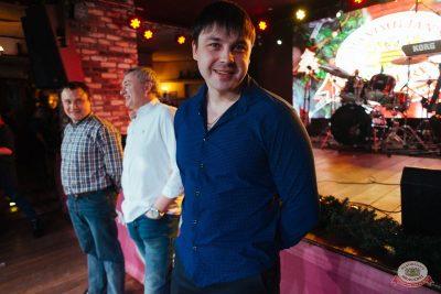 Похмельные вечеринки, 2 января 2019 - Ресторан «Максимилианс» Екатеринбург - 29