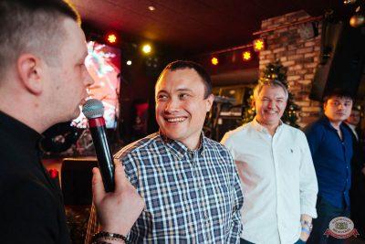 Похмельные вечеринки, 2 января 2019 - Ресторан «Максимилианс» Екатеринбург - 31
