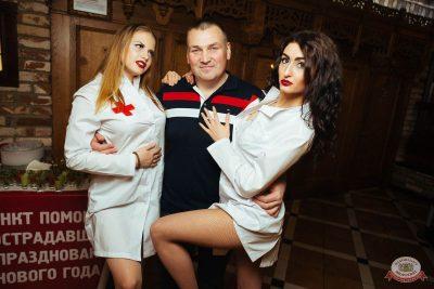 Похмельные вечеринки, 2 января 2019 - Ресторан «Максимилианс» Екатеринбург - 4