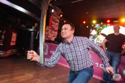 Похмельные вечеринки, 2 января 2019 - Ресторан «Максимилианс» Екатеринбург - 40