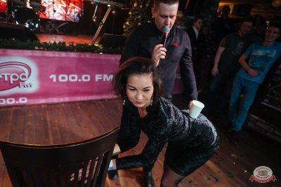 Похмельные вечеринки, 2 января 2019 - Ресторан «Максимилианс» Екатеринбург - 45