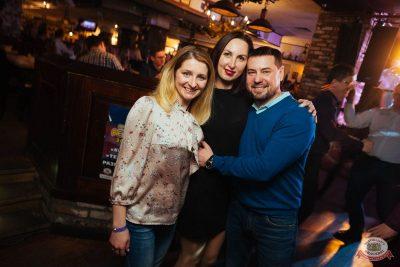 Похмельные вечеринки, 2 января 2019 - Ресторан «Максимилианс» Екатеринбург - 49