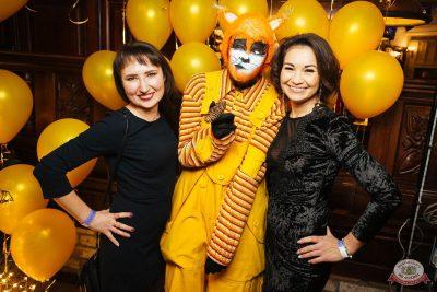 Похмельные вечеринки, 2 января 2019 - Ресторан «Максимилианс» Екатеринбург - 5