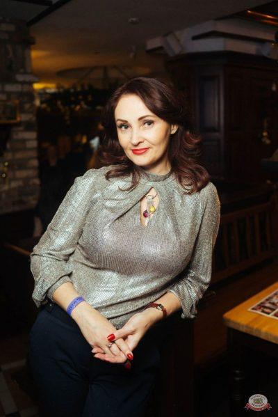Похмельные вечеринки, 2 января 2019 - Ресторан «Максимилианс» Екатеринбург - 52