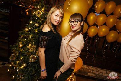 Похмельные вечеринки, 2 января 2019 - Ресторан «Максимилианс» Екатеринбург - 55
