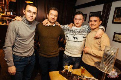 Похмельные вечеринки, 2 января 2019 - Ресторан «Максимилианс» Екатеринбург - 56
