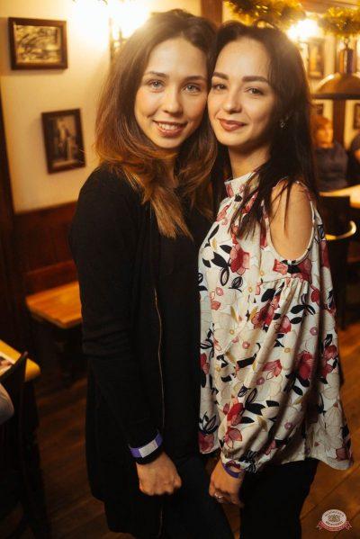 Похмельные вечеринки, 2 января 2019 - Ресторан «Максимилианс» Екатеринбург - 58