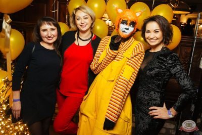 Похмельные вечеринки, 2 января 2019 - Ресторан «Максимилианс» Екатеринбург - 6