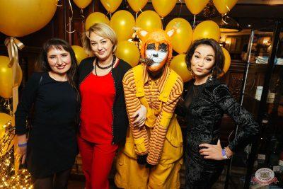 Похмельные вечеринки, 2 января 2019 - Ресторан «Максимилианс» Екатеринбург - 7