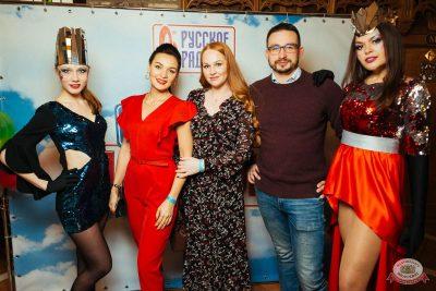 Вечеринка «Русского Радио» «Для своих», 12 января 2019 - Ресторан «Максимилианс» Екатеринбург - 1