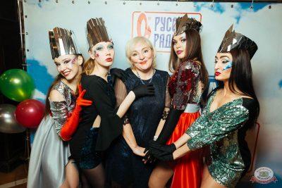 Вечеринка «Русского Радио» «Для своих», 12 января 2019 - Ресторан «Максимилианс» Екатеринбург - 10