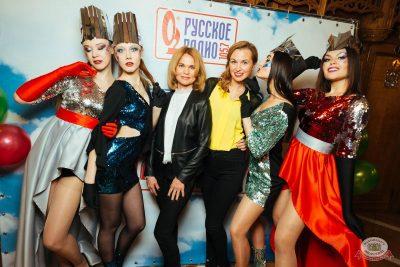 Вечеринка «Русского Радио» «Для своих», 12 января 2019 - Ресторан «Максимилианс» Екатеринбург - 11