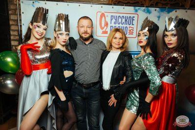 Вечеринка «Русского Радио» «Для своих», 12 января 2019 - Ресторан «Максимилианс» Екатеринбург - 12