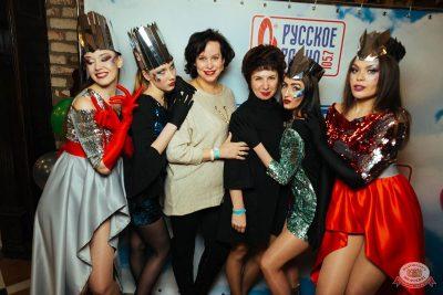 Вечеринка «Русского Радио» «Для своих», 12 января 2019 - Ресторан «Максимилианс» Екатеринбург - 13