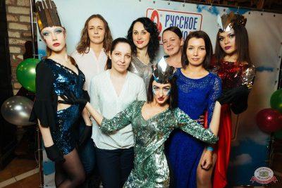 Вечеринка «Русского Радио» «Для своих», 12 января 2019 - Ресторан «Максимилианс» Екатеринбург - 14
