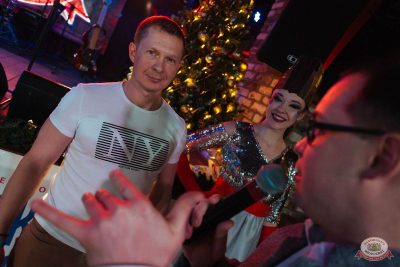 Вечеринка «Русского Радио» «Для своих», 12 января 2019 - Ресторан «Максимилианс» Екатеринбург - 15
