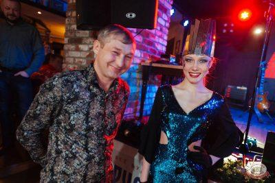 Вечеринка «Русского Радио» «Для своих», 12 января 2019 - Ресторан «Максимилианс» Екатеринбург - 18