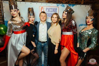 Вечеринка «Русского Радио» «Для своих», 12 января 2019 - Ресторан «Максимилианс» Екатеринбург - 2