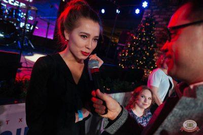 Вечеринка «Русского Радио» «Для своих», 12 января 2019 - Ресторан «Максимилианс» Екатеринбург - 29