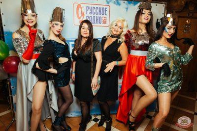 Вечеринка «Русского Радио» «Для своих», 12 января 2019 - Ресторан «Максимилианс» Екатеринбург - 3