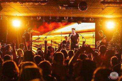 Вечеринка «Русского Радио» «Для своих», 12 января 2019 - Ресторан «Максимилианс» Екатеринбург - 36