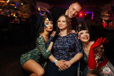 Вечеринка «Русского Радио» «Для своих», 12 января 2019 - Ресторан «Максимилианс» Екатеринбург - 39
