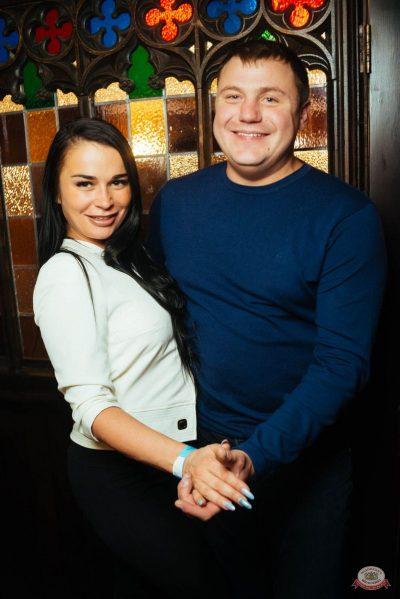Вечеринка «Русского Радио» «Для своих», 12 января 2019 - Ресторан «Максимилианс» Екатеринбург - 45