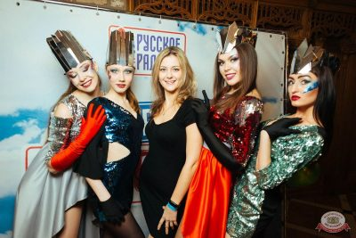 Вечеринка «Русского Радио» «Для своих», 12 января 2019 - Ресторан «Максимилианс» Екатеринбург - 5