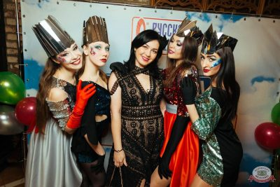 Вечеринка «Русского Радио» «Для своих», 12 января 2019 - Ресторан «Максимилианс» Екатеринбург - 6
