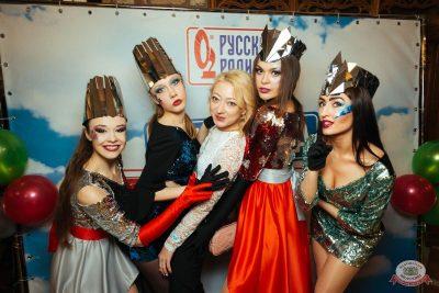 Вечеринка «Русского Радио» «Для своих», 12 января 2019 - Ресторан «Максимилианс» Екатеринбург - 7