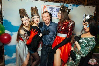 Вечеринка «Русского Радио» «Для своих», 12 января 2019 - Ресторан «Максимилианс» Екатеринбург - 9