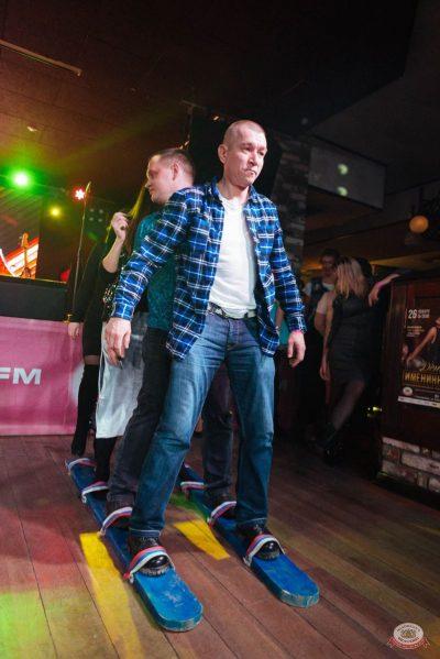 Вечеринка «Ретро FM», 18 января 2019 - Ресторан «Максимилианс» Екатеринбург - 16