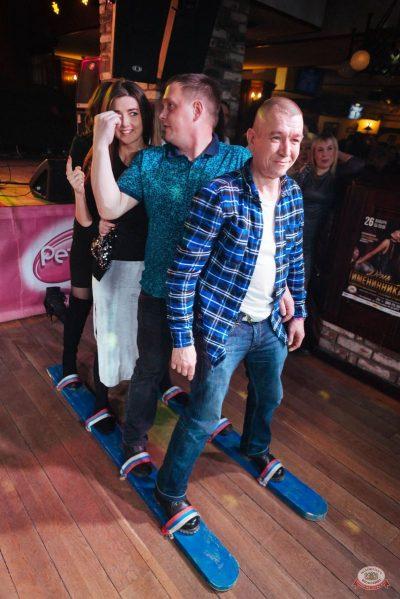 Вечеринка «Ретро FM», 18 января 2019 - Ресторан «Максимилианс» Екатеринбург - 17