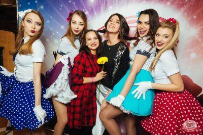 Вечеринка «Ретро FM», 18 января 2019 - Ресторан «Максимилианс» Екатеринбург - 2