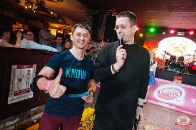 Вечеринка «Ретро FM», 18 января 2019 - Ресторан «Максимилианс» Екатеринбург - 25