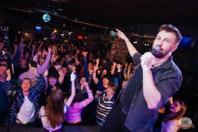 Вечеринка «Ретро FM», 18 января 2019 - Ресторан «Максимилианс» Екатеринбург - 26