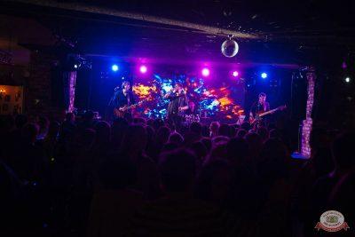 Вечеринка «Ретро FM», 18 января 2019 - Ресторан «Максимилианс» Екатеринбург - 27