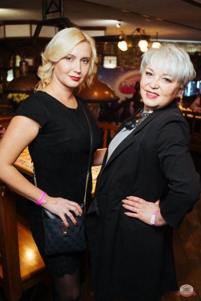 Вечеринка «Ретро FM», 18 января 2019 - Ресторан «Максимилианс» Екатеринбург - 29