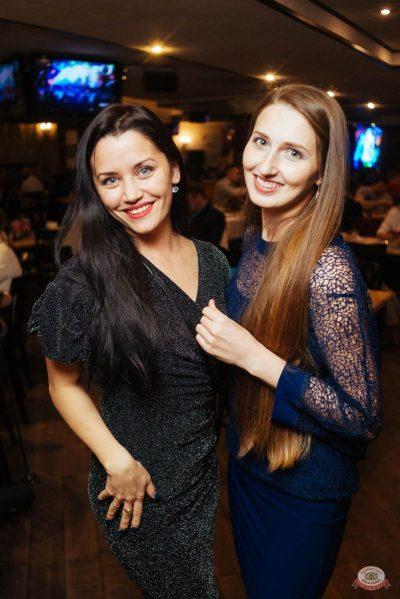 Вечеринка «Ретро FM», 18 января 2019 - Ресторан «Максимилианс» Екатеринбург - 30