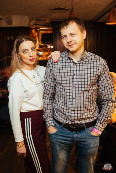Вечеринка «Ретро FM», 18 января 2019 - Ресторан «Максимилианс» Екатеринбург - 33