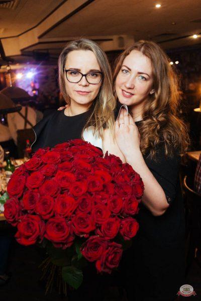 Вечеринка «Ретро FM», 18 января 2019 - Ресторан «Максимилианс» Екатеринбург - 34