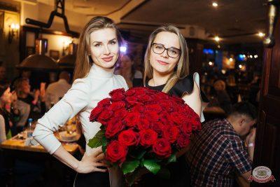 Вечеринка «Ретро FM», 18 января 2019 - Ресторан «Максимилианс» Екатеринбург - 35