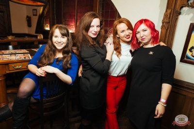 Вечеринка «Ретро FM», 18 января 2019 - Ресторан «Максимилианс» Екатеринбург - 37
