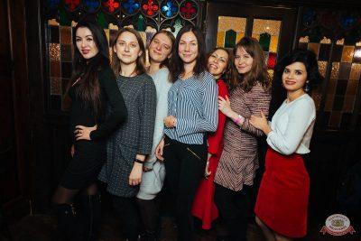 Вечеринка «Ретро FM», 18 января 2019 - Ресторан «Максимилианс» Екатеринбург - 38
