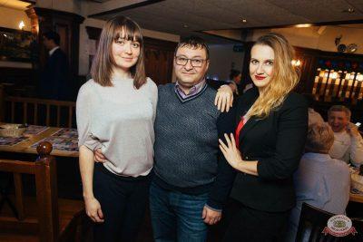 Вечеринка «Ретро FM», 18 января 2019 - Ресторан «Максимилианс» Екатеринбург - 39
